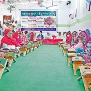 बांग्लादेश की राजधानी ढाका में खुला ट्रांसजेंडर समूदाय के लिए पहला मदरसा