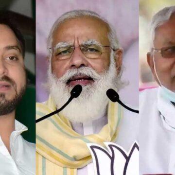 बिहार विधानसभा चुनाव में इन कारणों से महागठबंधन को हुआ नुकसान