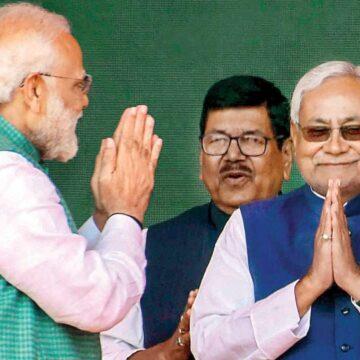 बिहार की राजनीति में आने वाले समय में हो सकता है बड़ा उलट-फेर