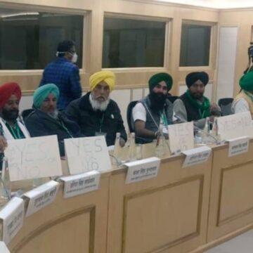 आज भी नहीं निकला कोई नजीता, सरकार ने 9 दिसंबर को फिर बुलाई बैठक