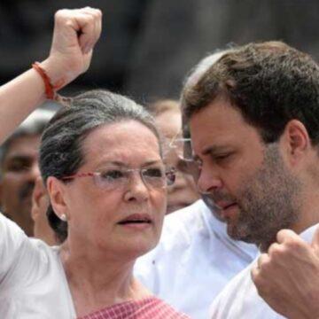 किसानों के 'भारत बंद' को कांग्रेस का मिला साथ, कहा- हमारे कार्यकर्ता इसके लिए करेंगे काम