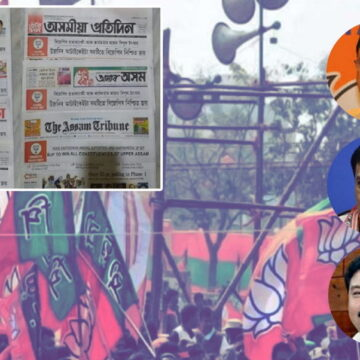 असम में विज्ञापन को लेकर BJP अध्यक्ष नड्डा, मुख्यमंत्री और 8 अखबारों के खिलाफ केस दर्ज