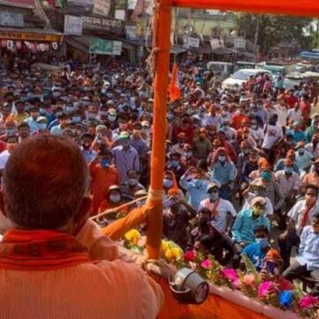 पश्चिम बंगाल में BJP पर कोरोना प्रोटोकॉल तोड़ने का आरोप, रैली में जुटाया भारी भीड़