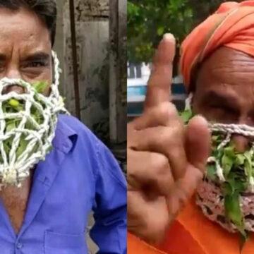 उत्तर प्रदेश में नीम-तुलसी मास्क लगा घूम रहे लोग, अस्पताल की ओर से दिए जाने का दावा