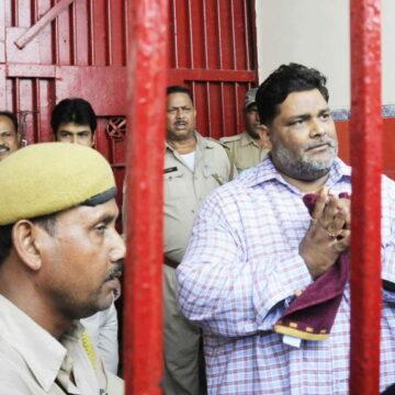 रात को कोर्ट में पेशी, 14 दिन की न्यायिक हिरासत, सुबह भूख हड़ताल पर बैठे पप्पू यादव