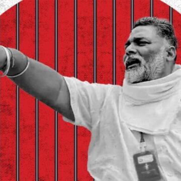 BJP के दबाव में हुई पप्पू यादव की गिरफ्तारी, नीतीश के सहयोगी दलों ने किया विरोध