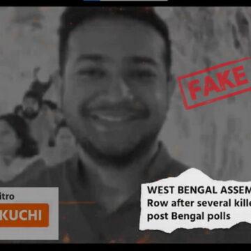 क्या कोरोना हाहाकार से ध्यान हटाने के लिए पश्चिम बंगाल में हिंसा परोसा जा रहा है?