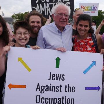 बर्नी सैंडर्स ने इस्राइल को हथियार बेचने के खिलाफ अमेरीकी सीनेट में पेश किया प्रस्ताव