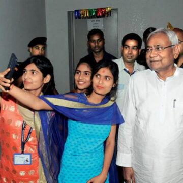 बिहार में मेडिकल-इंजीनियरिंग कॉलेजों में लड़कियों के लिए 33% आरक्षण का एलान