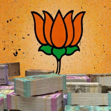 पुलिस ने कोर्ट को बताया, चुनाव में BJP ने हवाला का पैसा लगाया, 40 करोड़ काला धन खर्च किया