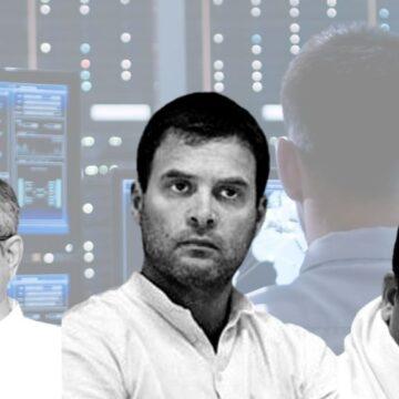 राहुल, प्रशांत और IT मंत्री समेत इन 40 के नाम Pegasus लिस्ट में शामिल
