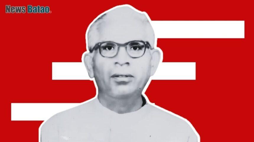 कार्यानन्द शर्मा: सोशलिस्ट से कम्युनिस्ट बनने वाला किसान नेता
