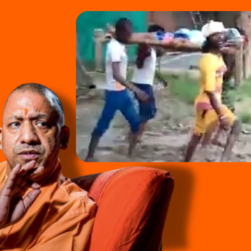 योगी सरकार का विकास, माँ को चारपाई पर लेकर एंबुलेंस के लिए 7 KM दौड़े बेटे