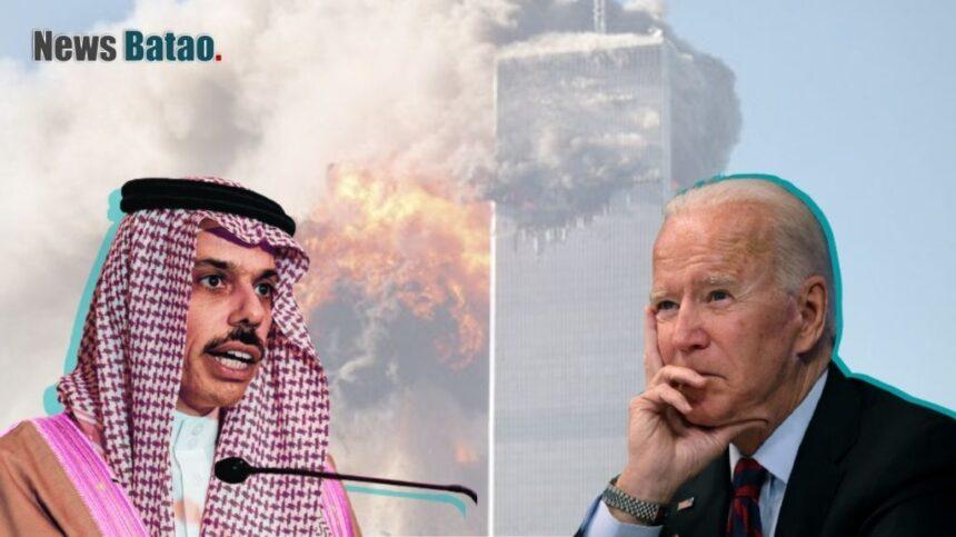 अमेरिका ने 9/11 हमले से जुड़े दस्तावेज सार्वजनिक किए, सऊदी ने दिया बयान