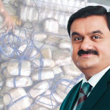 अडानी के मुंद्रा पोर्ट से 9000 नहीं 72,000 करोड़ रुपये की हेरोइन मंगवाई गई थी