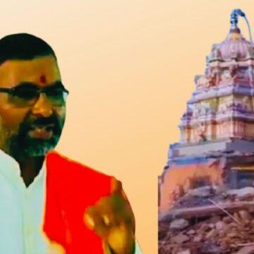 सरकार को हिंदू महासभा की धमकी, कहा- हमने गांधी को नहीं बख्शा तो तुम्हारी क्या बिसात