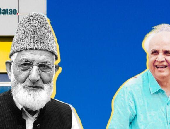 संस्मरण : सैयद अली शाह गिलानी- कश्मीर में अलगाववाद के प्रतीक