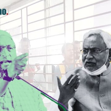 बिहार में चोर दरवाजे से NRC लागू कर रही है नीतीश सरकार: ओवैसी