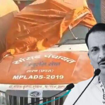 BJP सांसद राजीव प्रताप रूडी के एंबुलेंस से 280 लीटर देशी शराब बरामद