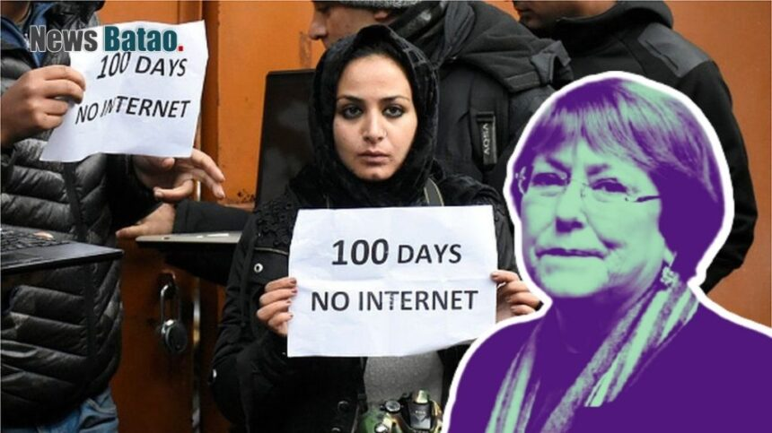 भारत में पत्रकारों पर दबाव, UAPA का इस्तेमाल और इंटरनेट बैन चिंताजनक: संयुक्त राष्ट्र