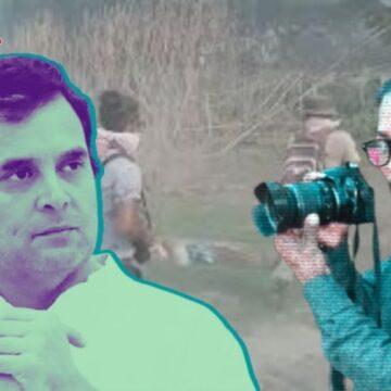शव के साथ बर्बरता करने वाला फोटोग्राफर गिरफ्तार, राहुल गांधी ने उठाया अमृत महोत्सव पर सवाल