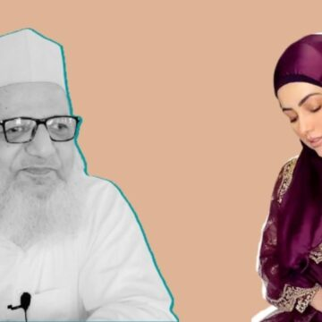 सना खान का निकाह कराने वाले मौलाना कलीम सिद्दीकी को ATS ने किया गिरफ्तार