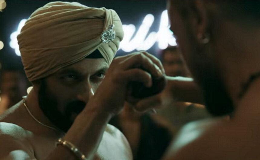 सलमान खान की फिल्म 'अंतिम' का ट्रेलर रिलीज, आप भी देखें वीडियो