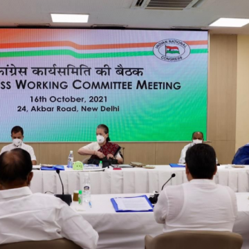 कांग्रेस वर्किंग कमेटी की बैठक शुरू, सोनिया गांधी आलोचकों पर बरसीं